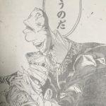【約束のネバーランド】156話ネタバレ確定感想&考察、ソンジュは女王の弟だった![→157話]