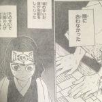 【鬼滅の刃】181話ネタバレ確定感想&考察、鬼舞辻の異質![→182話]