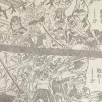 【ワンピース】海賊らしき男の戦い?すぐに打ち解けたロジャー・白ひげ海賊団について!