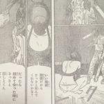 【チェンソーマン】51話ネタバレ確定感想&考察、デンジ恋の逃走劇![→52話]