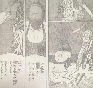 マン ネタバレ チェンソー チェンソーマン【97話】ネタバレ〜第一部完結!デンジとナユタの新たな生活〜
