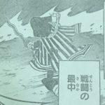 【鬼滅の刃】190話ネタバレ確定感想&考察、伊之助・善逸・カナヲ参戦![→191話]