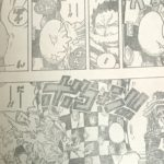 【ワンピース】WCI編で「凄いなぁ!」と感じた表現4つ考察、ケタ違いの描写に戦慄した場面!