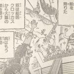 【ワンピース】麦わらの一味も解散する日がやってくる…!