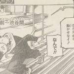 【呪術廻戦】92話ネタバレ確定感想&考察、前のほうで絶好調![→93話]