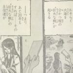 【ワンピース】第二次頂上戦争へ向けて、作品全体の本番が始まる!