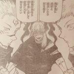 【呪術廻戦】93話ネタバレ確定感想&考察、五条奪還作戦スタート![→94話]