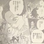 【鬼滅の刃】197話・198話に繋がる謎と伏線、珠世さんの逆襲![→199話]