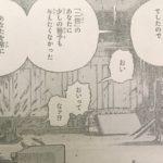 【ヒロアカ】264話ネタバレ確定感想&考察、トゥワイス憎めなさすぎ![→265話]