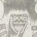 【ワンピース】黒炭カン十郎について、優秀なる黒炭の血族!