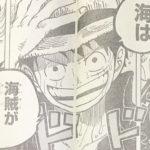 【ワンピース】海の戦いに期待、海賊らしさの炸裂が迫る!