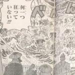 【ワンピース】光月5240vs黒炭3万人の戦いについて!