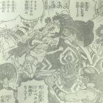 【ワンピース】977話ネタバレ確定感想&考察、攻め込むぞ鬼ヶ島![→978話]
