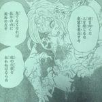 【鬼滅の刃】203話ネタバレ確定感想&考察、おかえり炭治郎![→204話]