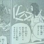 【チェンソーマン】67話ネタバレ確定感想&考察、vsサンタクロース![→68話]
