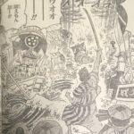【ワンピース】「モモの助様の天下を!」赤鞘の目に映らない君主!