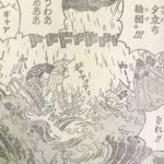 【ワンピース】カイドウ・オロチ陣営、警戒すべき4キャラについて!