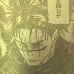 【呪術廻戦】104話ネタバレ確定感想&考察、張相と近距離スタート![→105話]
