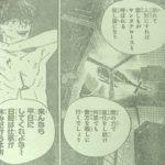 【チェンソーマン】70話ネタバレ確定感想&考察、決着・闇の力![→71話]