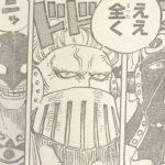 【ワンピース】実力主義の百獣海賊団、ジャック大丈夫?