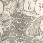 【ワンピース】ビッグマムの追撃vsナミ陣営、傘や下駄のホーミーズ誕生!