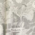 【ワンピース】美しく強き月の獅子、スーロン4選考察!