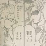 【アンデッドアンラック】40話ネタバレ確定感想&考察、アンディの過去![→41話]