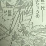 【ヒロアカ】294話ネタバレ確定感想&考察、デクの本領発揮![→295話]