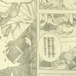 【ヒロアカ】294話ネタバレ確定感想&考察、Mrコンプレスと張間欧児![→295話]