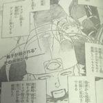 【アンデッドアンラック】49話ネタバレ確定感想&考察、オータム戦開幕![→50話]