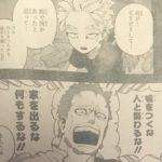 【ヒロアカ】299話ネタバレ確定感想&考察、幼少期ホークスの過去![→300話]