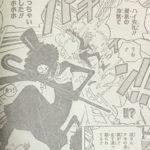 【ワンピース】対ブラックマリア戦開幕、黄泉の冷気と地獄の業火!
