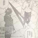 【呪術廻戦】144話ネタバレ確定感想&考察、天元との対峙![→145話]