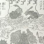 【ワンピース】覇海(はかい)の強さ考察、四皇2人の放つ覇国!