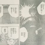 【呪術廻戦】146話ネタバレ確定感想&考察、死滅回遊のルール![→147話]