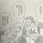 【アンデッドアンラック】60話ネタバレ確定感想&考察、シェンvsファン死闘![→61話]