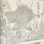 【ワンピース】最新解釈・ワノ国編4強の凄まじさ、時代の転換点が狭る!