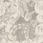 【ワンピース】ホーキンスvsキラー、戦いの序曲!