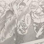 【アンデッドアンラック】62話ネタバレ確定感想&考察、強烈!髄心鉄幹・龍炎舞![→63話]
