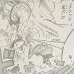 【ワンピース】ブラックコーヒー(光火)の強さと破壊力、クイーンの使用する中距離攻撃!