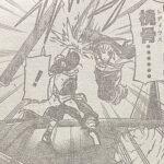 【アンデッドアンラック】橈骨・骨杭(レディウス・ボーンパイル)の強さ考察、不死の特性を活かした骨攻撃!