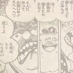 【ワンピース】ビッグマムの残忍「可愛い」の定義について!