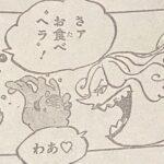 【ワンピース】ヘラがゼウスを食べちゃった件、その周辺!