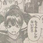 【アメノフル】7話ネタバレ確定感想&考察、![→8話]