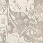 【ワンピース】残雪溶けゆく雪之丞、菊は死んでしまうのか?