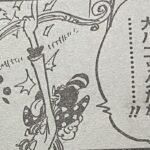 【ワンピース】キャンディシャワーの強さ考察、空から注ぐアメの雨!