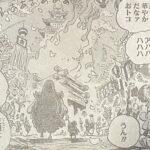 【ワンピース】死者を弔う火祭りの夜、迫る鬼ヶ島のこと!
