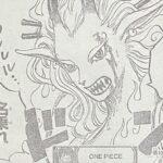 【ワンピース】ヤマトがスーロンに!月の獅子の力を開放か!
