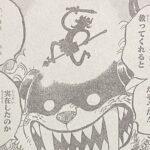 【ワンピース】太陽神ニカの存在、謎すぎるフーズフーの脈絡!