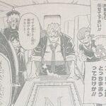 【アンデッドアンラック】70話ネタバレ確定感想&考察、UMAスプリングとの戦い![→71話]
